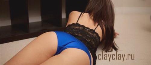 Проститутка Нэт VIP
