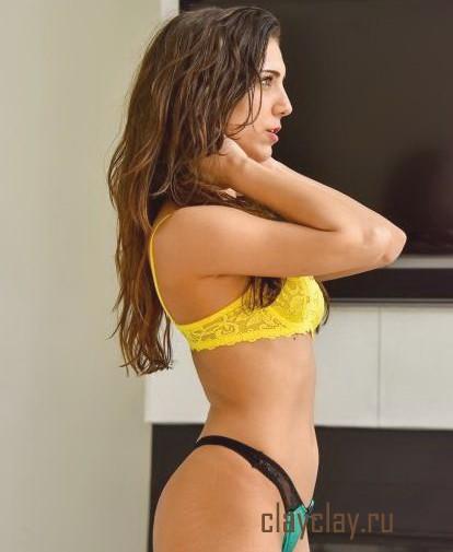 Девушка проститутка Сайрес